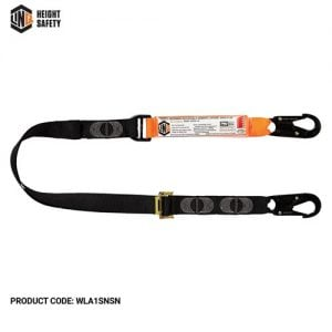 linq elite single leg adjustable lanyard with hardware
