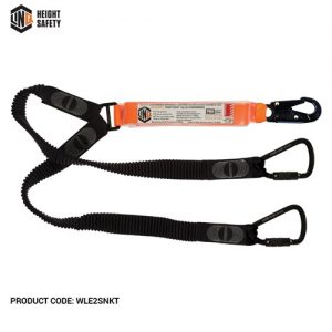 LINQ elite double leg elasticated lanyard with hardware